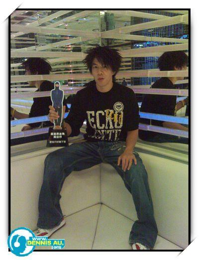 黃立行搶聽會2008.jpg