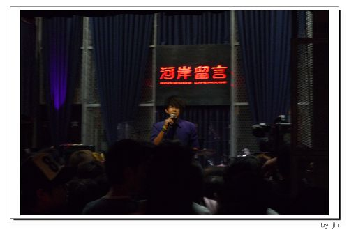 2009.05.24_蔡依林 慢歌演唱會_01.jpg