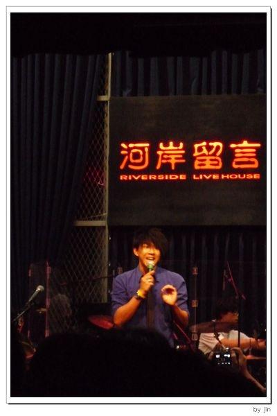 2009.05.24_蔡依林 慢歌演唱會_02.jpg