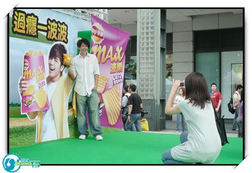 2009.06.06_樂事洋芋片代言活動_06.jpg