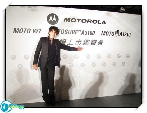 2009.06.17_MOTO新機上市記者會_01.jpg