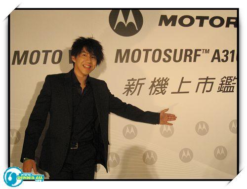 2009.06.17_MOTO新機上市記者會_02.jpg