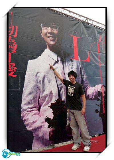 2009.06.21_品冠一切為了愛簽唱會_01.jpg
