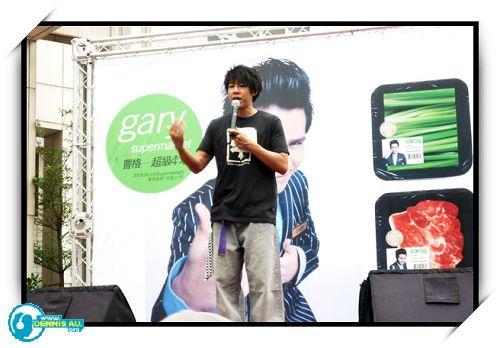 2009.06.21_曹格超級4th場簽唱會_02.jpg