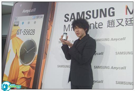 02_2010.04.27 SAMSUNG Mr.Monte趙又廷麻吉相挺大會.jpg