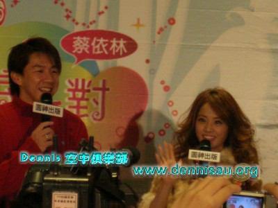 09.蔡依林&Dennis