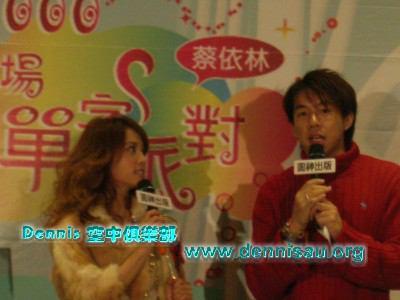 23.蔡依林&Dennis