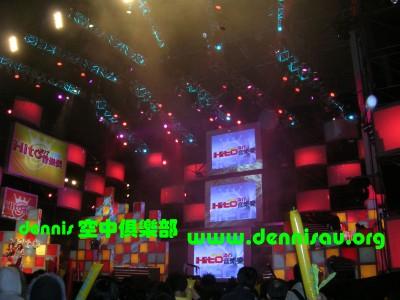 09.典禮舞台中央 400