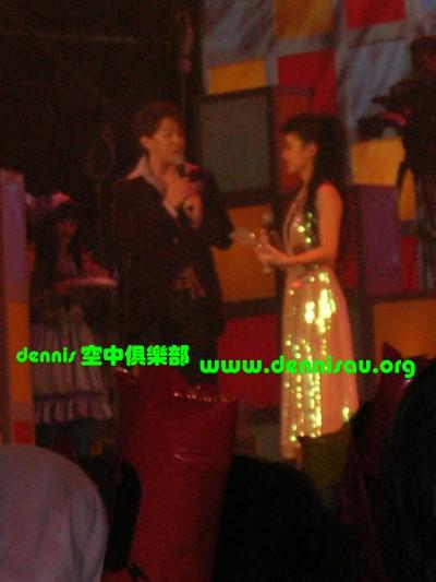 13.阿嬌&Dennis 409