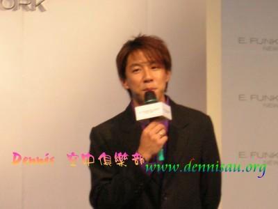 43_Dennis