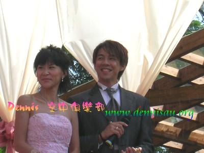 09 Dennis&阿娟