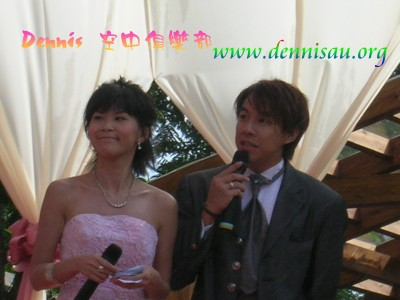 10 Dennis&阿娟