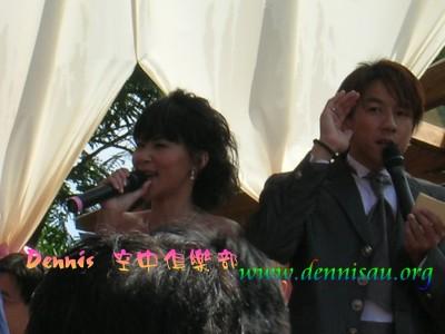 17 Dennis&阿娟