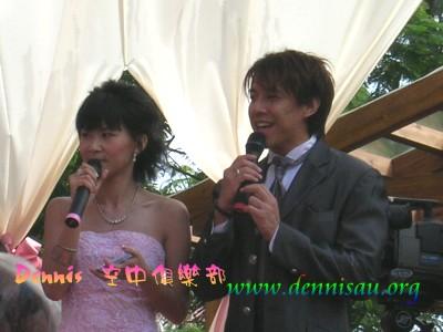 20 Dennis&阿娟