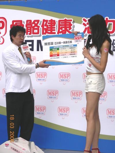 19.陳思璇腿超長的..