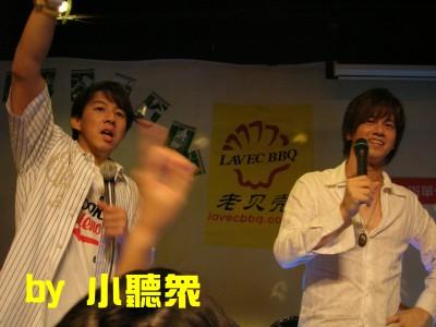 27._by小聽眾.jpg