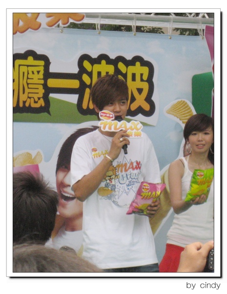 2009.06.06_樂事洋芋片代言活動_01.jpg