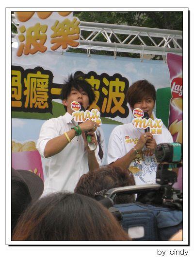 2009.06.06_樂事洋芋片代言活動_08.jpg