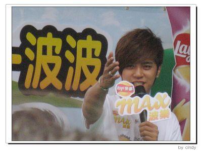2009.06.06_樂事洋芋片代言活動_09.jpg