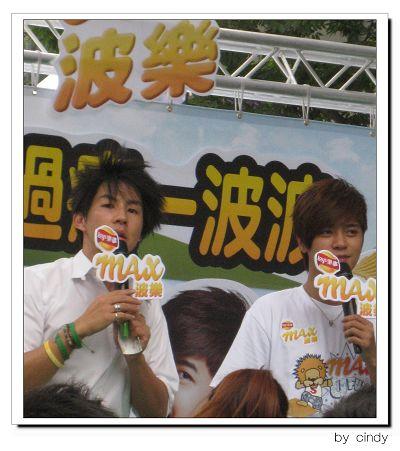 2009.06.06_樂事洋芋片代言活動_11.jpg
