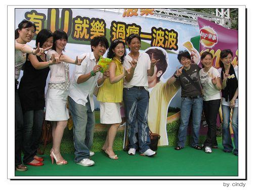 2009.06.06_樂事洋芋片代言活動_工作人員合照_19.jpg
