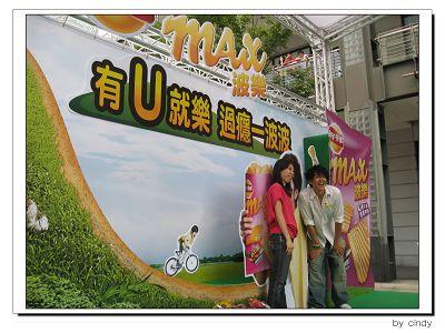 2009.06.06_樂事洋芋片代言活動_排隊拍照耶_17.jpg