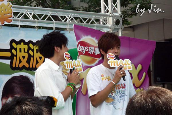 2009.06.06_樂事洋芋片代言活動_27.jpg