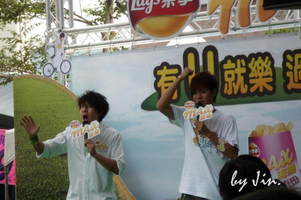 2009.06.06_樂事洋芋片代言活動_33.jpg