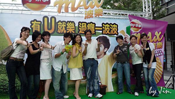 2009.06.06_樂事洋芋片代言活動_52.jpg