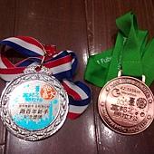 20100120700.jpg