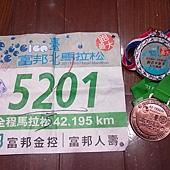 20100120699.jpg