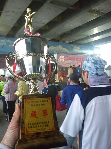 第一個獎杯
