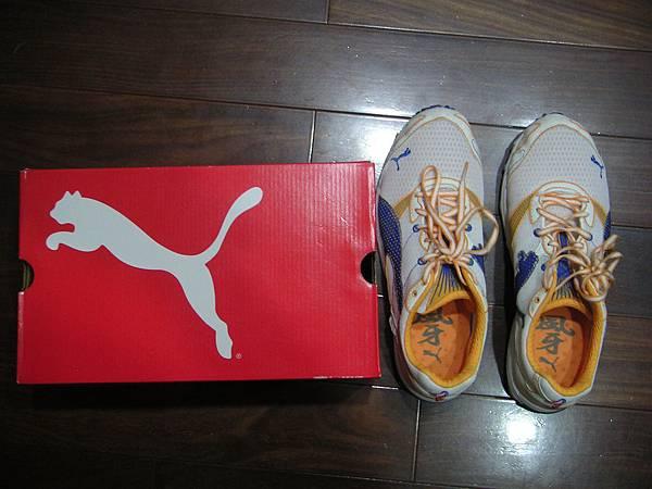 PUMA shoes.JPG