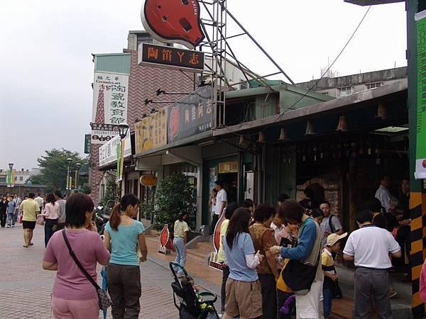 陶瓷老街一景