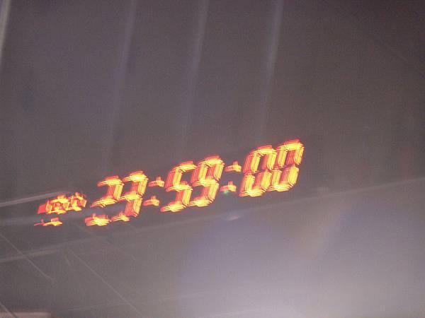 距離2006只剩下一分鐘!