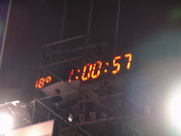 度過2006的第一個小時了