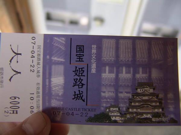 20070422_19.JPG