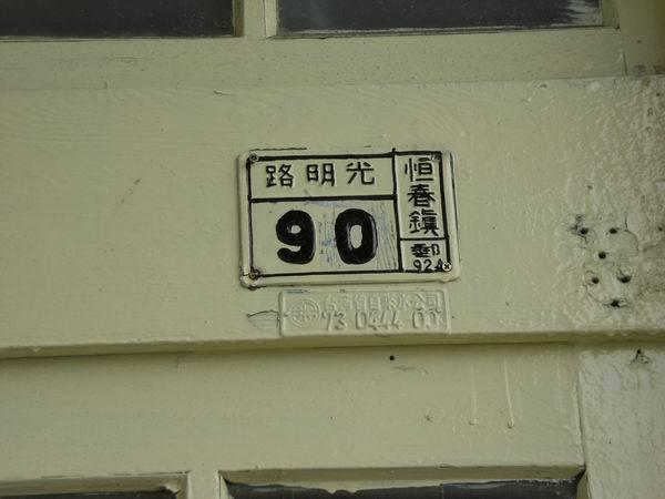 DSCF1949.JPG
