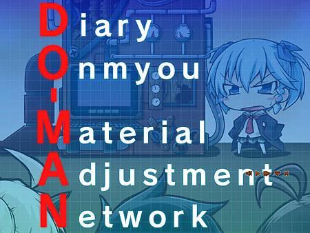DO-MAN1.jpg