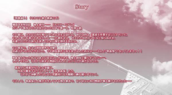 DRACU-RIOT!-Story.jpg