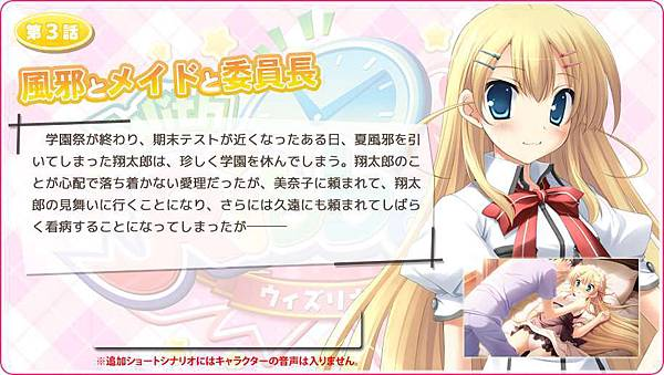 With Ribbon-append3.jpg