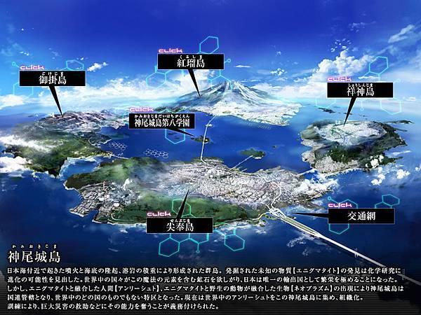 マテリアルブレイブ-World.jpg