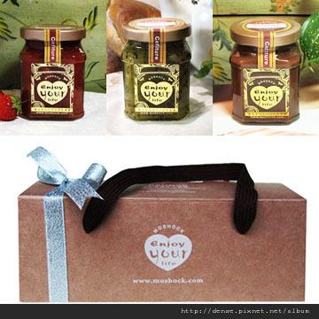法式經典手工果醬三瓶裝禮盒組.jpg
