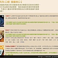養生寡糖系列.jpg