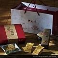 府都京饌鳳梨酥.jpg