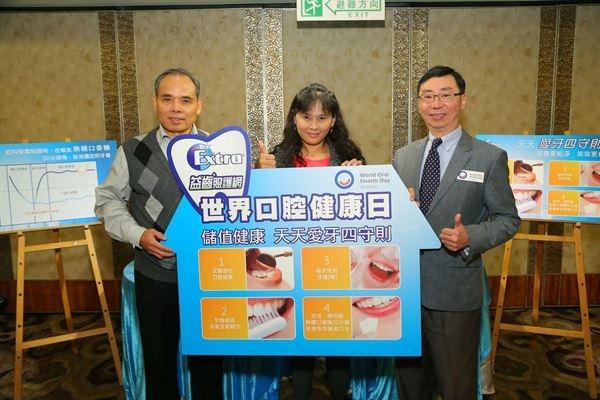 愛牙防齲齒、維持正常咀嚼功能,可延緩老化!((新聞分享))