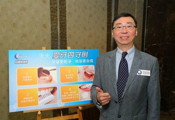 愛牙防齲齒、維持正常咀嚼功能,可延緩老化!2