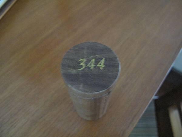 49-房間鑰匙小木盒
