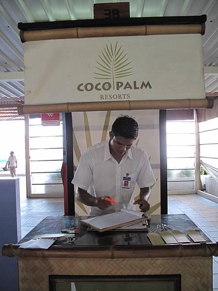 11-機場 Coco Palm Bodhu Hithi