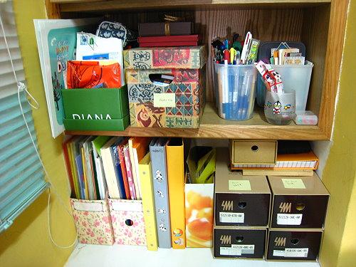 我的文具盒日记_[我的] 文具櫃 @ GRATIA :: 痞客邦